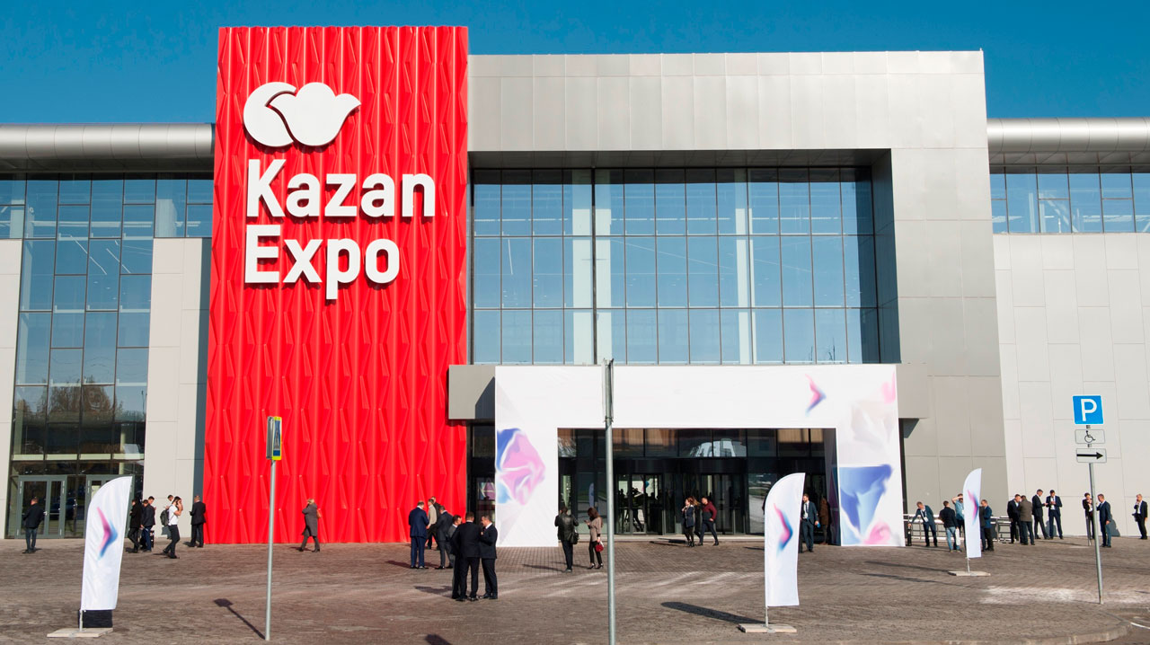 An image of the outside of the Kazan Expo International Exhibition Centre